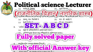 Political Science / नागरिक शास्त्र /राजनीति विज्ञान Lecturer प्रवक्ता  Fully Solved Paper With Offic