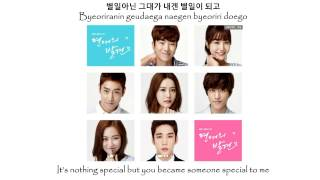 Sweet Sorrow - It's Nothing Special (Discovery Of Romance OST )[Eng Español + Romanización + Hangul]