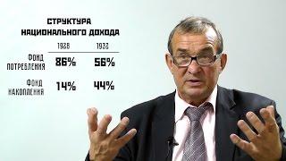 Экономика СССР и Великая Отечественная Война. Часть 3. Индустриализация