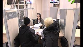Ямальские МФЦ помогают оформлять международные водительские удостоверения