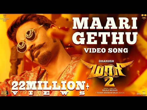 Download Maari 2 - Maari Gethu (Video Song) | Dhanush | Yuvan Shankar Raja | Balaji Mohan HD Mp4 3GP Video and MP3