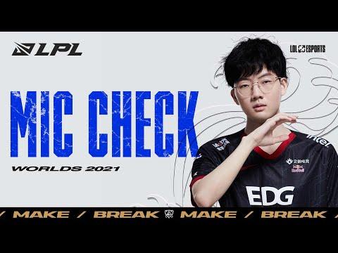 Worlds 2021小組賽第一周LPL Mic Check