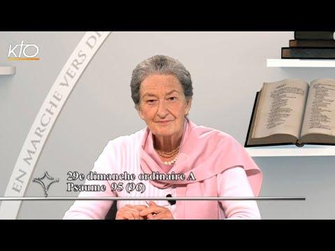29e dimanche ordinaire A - Psaume