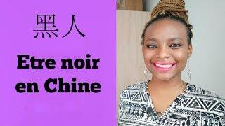 Être Noir En Chine | Comment Sont Perçu Les Noirs En Chine (racisme, Clichés, Préjugés.... )