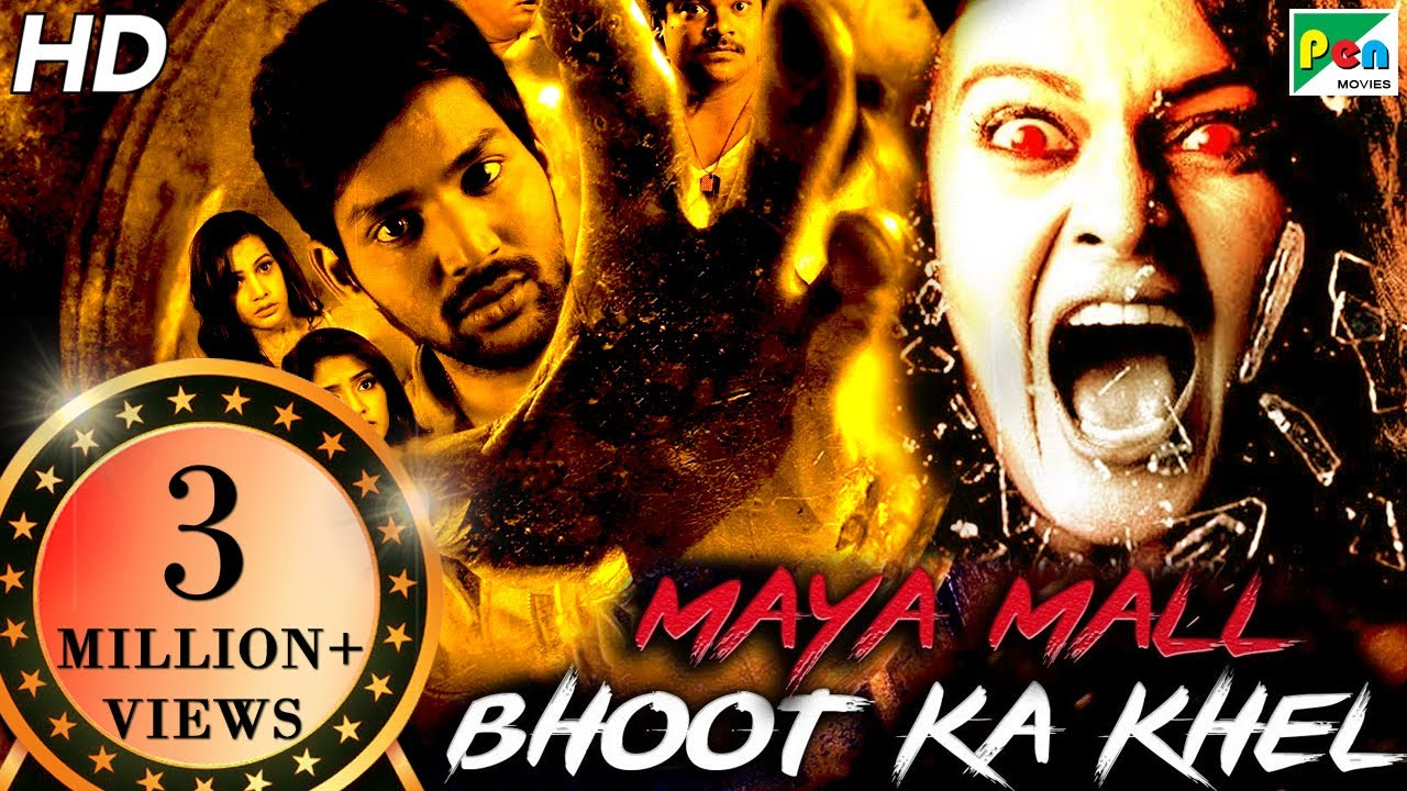 Download Maya Mall Bhoot Ka Khel (2020) Maya Mall Hindi Dubbed [HDRip]