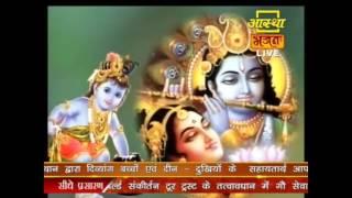 Lagan tumse lga baithe  Ramkrishna Shastri Ji