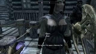 The Elder Scrolls 5 Skyrim путь последних Двемеров часть 360 Из глубин Заполненный словарь