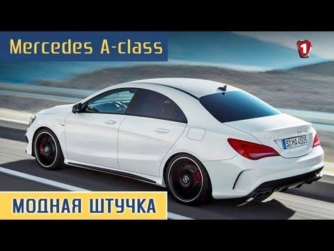 Mercedesbenz Cla Class Coupe Купе класса C - тест-драйв 1