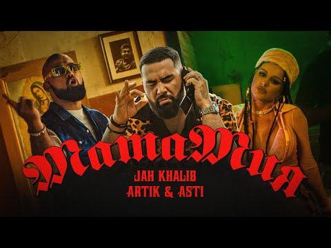 Jah Khalib, Artik & Asti - Мамамия