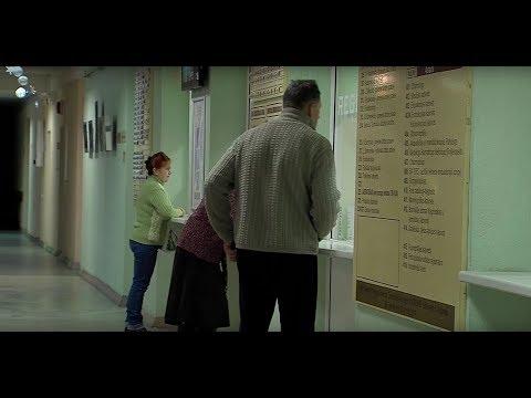 Дежурный врач теперь работает и в Центральной поликлинике