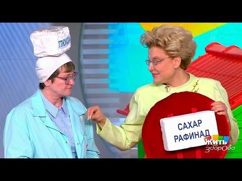 Санаторий для диабетиков в омске