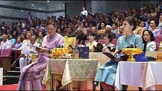 [๒พ.ย.๖๒] กรมสมเด็จพระเทพฯ เสด็จฯพร้อมด้วยท่านผู้หญิงสิริกิติยา ทอดพระเนตรโขนพระราชทาน