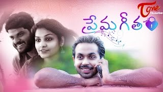 Prema Geetham | Latest Telugu Short Film