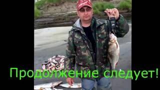 Бомба для рыбалки заброс