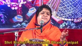 Mere Banke Bihari Piya Chura Dil Mera Liya Braj Rasika Sadhvi Purnima Ji