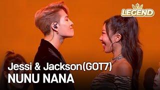 Lirik Lagu Nunu Nana - Jessi ft Jackson GOT7 Dilengkapi Terjemahan Bahasa Indonesia