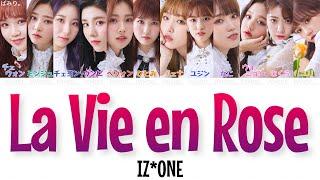 【日本語字幕/かなるび/歌詞】ラヴィアンローズ(라비앙로즈/La Vie en Rose)-IZ*ONE(アイズワン)