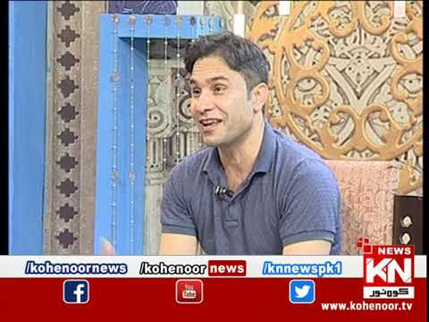 Good Morning With Dr Ejaz Waris 10 September 2020 | Kohenoor News Pakistan