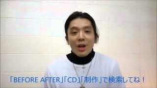「BEFORE AFTER」CD制作プロジェクト - 小林遼介