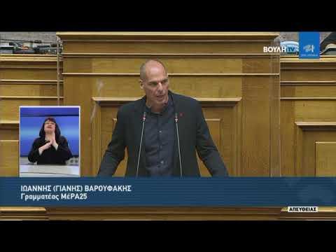 Ι.Βαρουφάκης (Γραμματέας ΜέΡΑ25)(Ενημέρωση για την κυβερνητική πολιτική)(15/01/2021)
