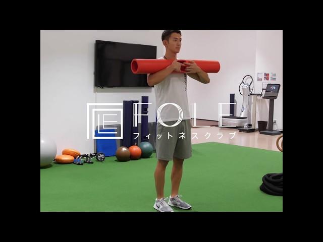 【脚・お尻・ウエストに効く!】バイパーを使ったトレーニングの紹介です!