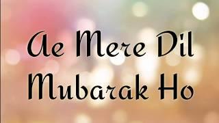 Ishq Mubarak Karaoke With Lyrics