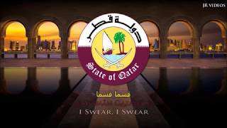 National Anthem of Qatar (translation) - السلام الأميري