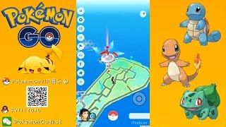 Hack GPS IOS虚拟定位!PokemonGo++修改初始位置NO JB无需越狱!