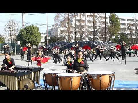 Futoo Elementary School