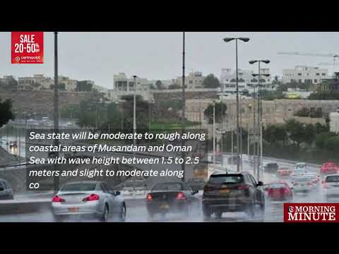 Morning Minute: Oman likely to receive heavy rainfall