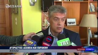Κ. Αγοραστός: Ασέβεια και παρακμή τα όσα συνέβησαν στον βιολογικό καθαρισμό 29 09 2016