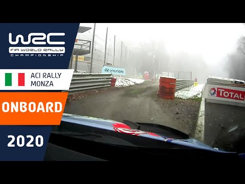 オンボード映像!WRC第7戦ラリー・モンツァ モンツァサーキットで行われたシェイクダウン動画
