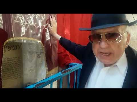 Pèlerinage sur la tombe du Grand Tanna Binyamin Hatsadik - Partie 1
