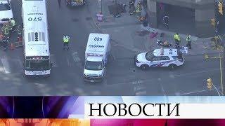 В Торонто 10 человек погибли и 15 получили ранения в результате наезда грузовика на пешеходов.