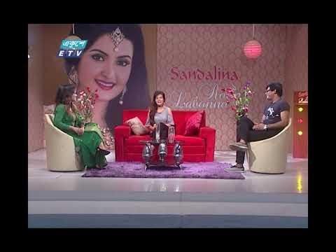 Rup Labonno || Ep 287 || Somoy Khan || Bipasha Kabir