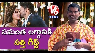 Bithiri Sathi To Present Handloom Sarees As Marriage Gift To Actress Samantha | Teenmaar News | Kholo.pk