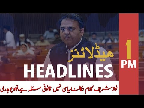ARY News Headlines | PM Imran Khan to get a briefing by FBR officials today | 1 PM | 13 Nov 2019