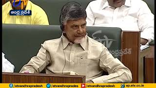 CM YS Jagan Speech in Assembly over Polavaram Project