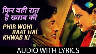 Phir Wohi Raat Hai Khwab Ki with lyrics | फिर   - YouTube