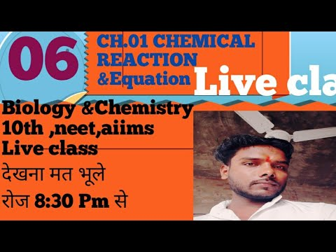 Class 10th |Chemistry |Live Class