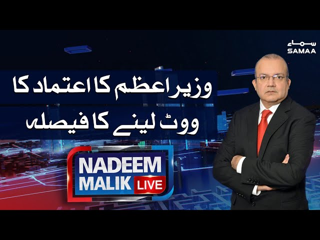 Nadeem malik live Samaa News 4 March 2021