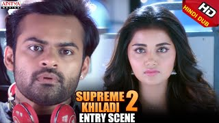 Anupama Entry Scene | Supreme Khiladi 2 Scenes | Sai Dharam Tej , Anupama