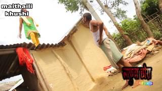 घुटरा के गर्लफ्रेंड    Mthili VIDEOS