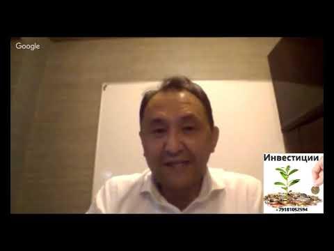 Amir Capital - Основатель Марат Мынбаев