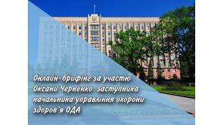 В Николаевскую область до конца недели завезут 23 тысячи COVID-тестов