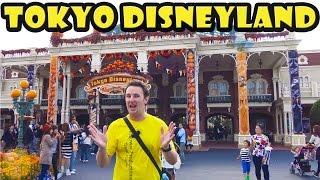 Tokyo Disneyland, Tokyo
