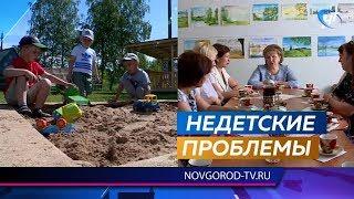 Спикер областного парламента Елена Писарева побывала в детских садах Шимского района