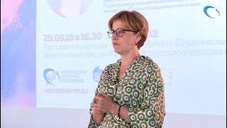 Советами по благоустройству новгородских парков поделилась экс-директор московского парка Горького Ольга Захарова