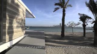 preview picture of video 'Boat Trip to Bu Maher Fort | قلعة بو ماهر'