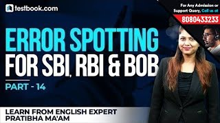 Error Spotting Part 14 | English Phrasal Verbs by Pratibha Ma'am | SBI PO & Bank of Baroda Special!